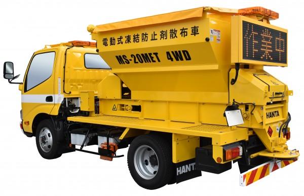 MS-20MET